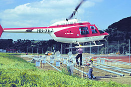 1970s - The Agusta-Bell 206B Jet Ranger II HB-XEZ in service with Linth Helikopter (HAB)