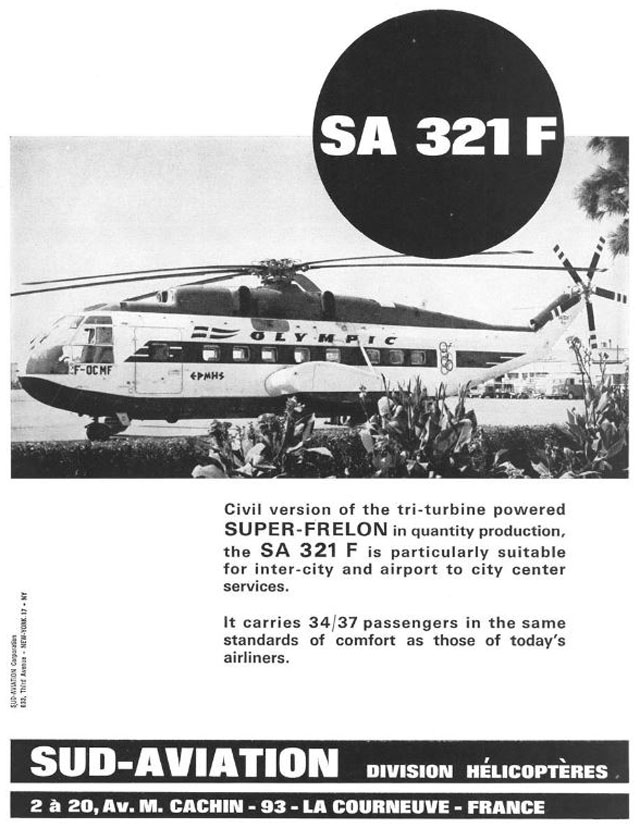 Sud Aviation's advertising showing the SA 321F Super Frelon F-OCMF in service in Grece on behalf of Olympic Airways (HAB)