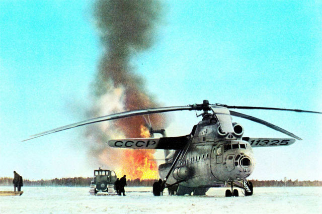 A Mil Mi-6 photographed on the scene of an air disaster (HAB)